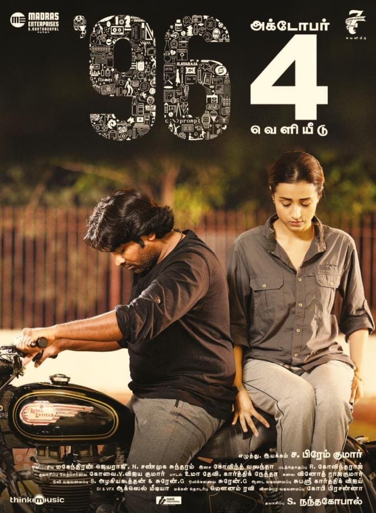 96 The Movie Depicts Love and Life as it is